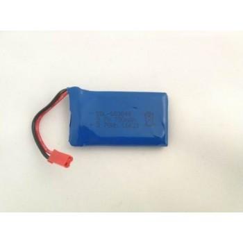 Аккумулятор 3.7V 730 mAh - V686-20