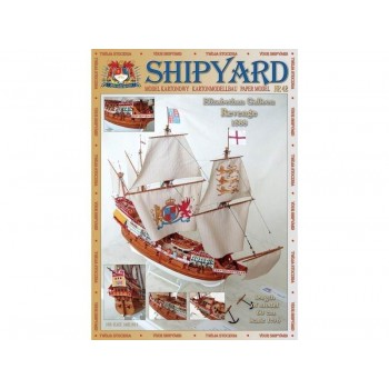 Сборная модель Shipyard галеон Revenge (№42), масштаб 1:96 - MK011