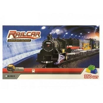Железная дорога HQ 350 деталей, с локомотивом на батарейках, вагоны черный и желтый