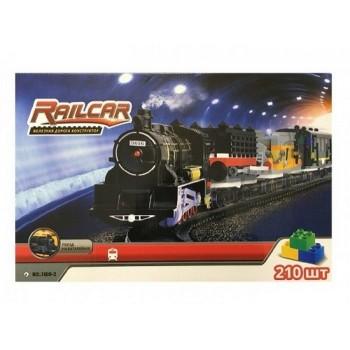Железная дорога HQ 210 деталей, с локомотивом на батарейках