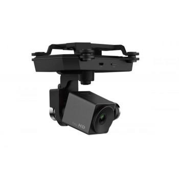 Подвес с Full HD камерой Vision Gimbal - XIRO-UG3300