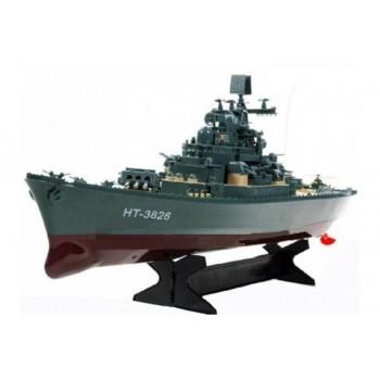 Радиоуправляемый корабль Heng Tai Battleship Yamato 40Mhz, 27Mhz - HT-3826