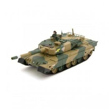 Радиоуправляемый танк Heng Long Japan Type 90 1:24 40Mhz - 3808