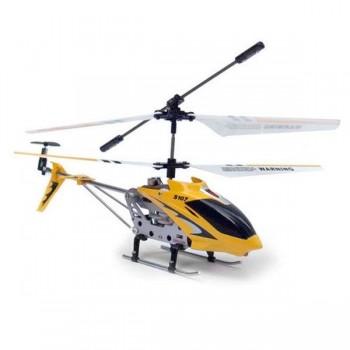 Радиоуправляемый вертолет Syma i-Copter S107G ИК-управление - S107G