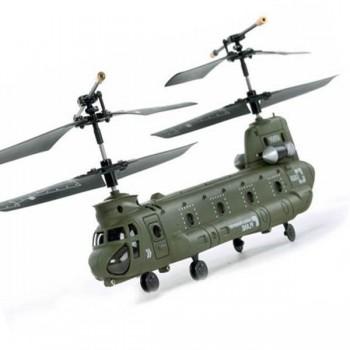 Радиоуправляемый вертолет Syma Gyro S026G Chinook ИК-управление - S026G