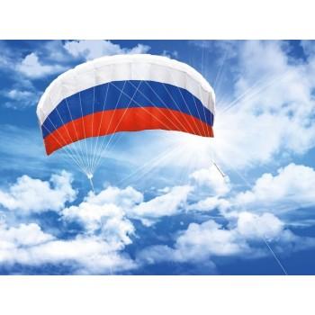 Воздушный змей управляемый парашют «Россия 200»