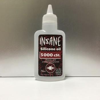 Масло для дифференциала Insane 5000CST 70 мл (силиконовое)