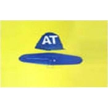 Набор хвоcтовых крыльев Art-tech 5J021