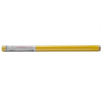 Пленка сверхлегкая Hangar 9 цвет ярко-желтый - HANU0802
