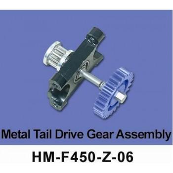 Металлический хвостовой привод в сборе Walkera - HM-F450-Z-06